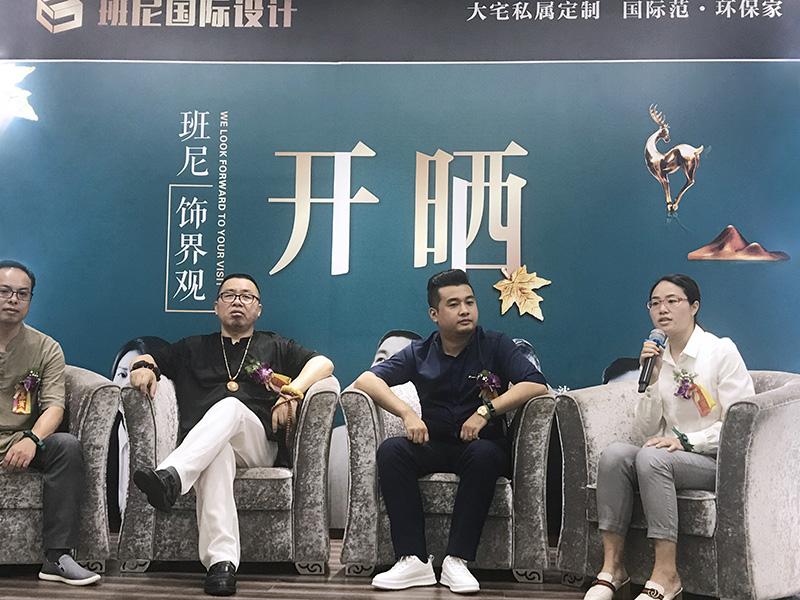 陳小艷在班尼設計活動上分享設計心得