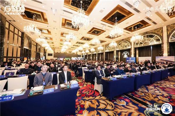 中国国际家居产业发展论坛开幕式现场