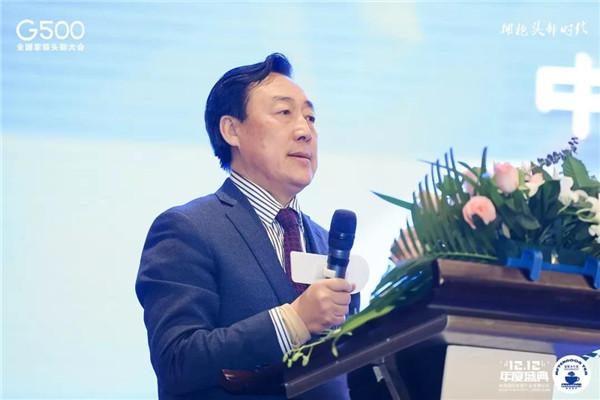 中国国际家居产业发展论坛主席张仁发言